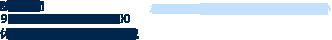 営業時間9:00~13:00/16:00~19:00 休診日:木・土曜午後・日・祝 ホームページを見たとお伝えください 078-612-5068